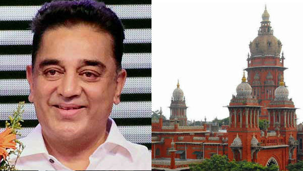 Kamal Haasan alleges police harassment approaches high court