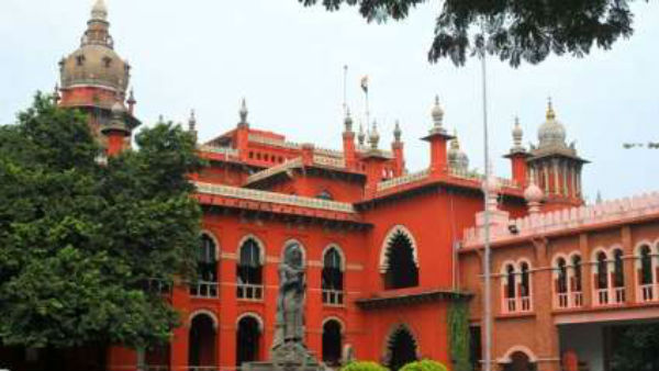 TNPSC Scam case: chennai court rejected Bail plea of 3 arrested
