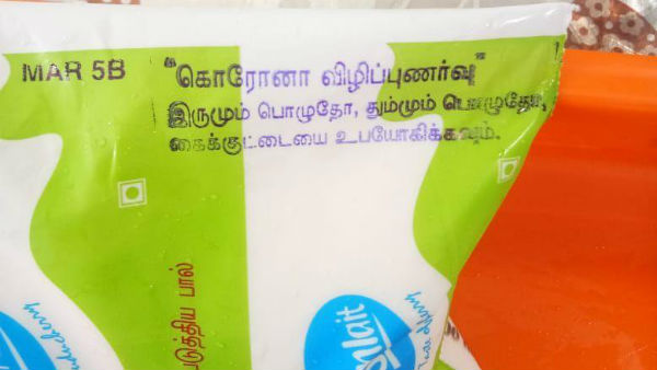 Awareness of coronavirus by milk pocket in Puducherry