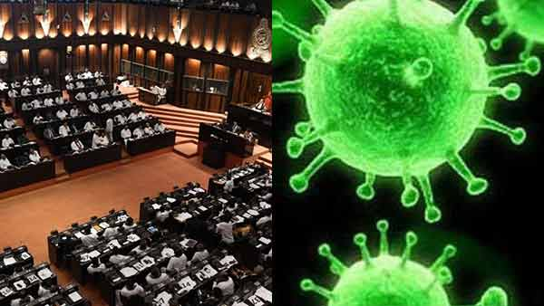 Coronavirus: Srilanka Parliament election will not be held on April 25
