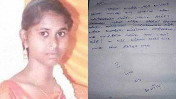 young girl committed suicide near thenkasi