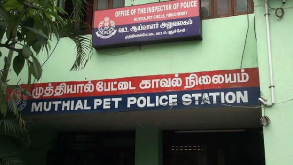 Youth arrested for molesting teenage girl in Puducherry