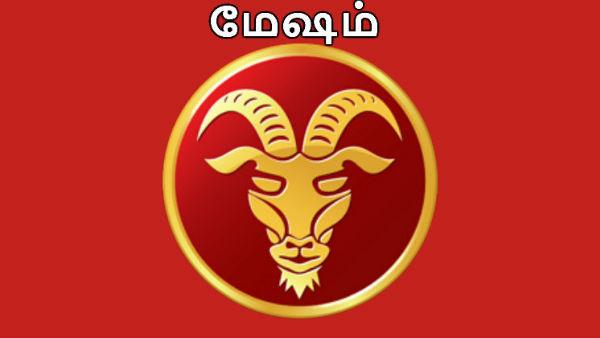 மேஷம் ராசிக்காரங்களுக்கு மூக்குக்கு மேல கோபம் வருமாம் ஏன் தெரியுமா?   Mesha  Rasi/Aries Sign Person Characters and Nature - Tamil Oneindia