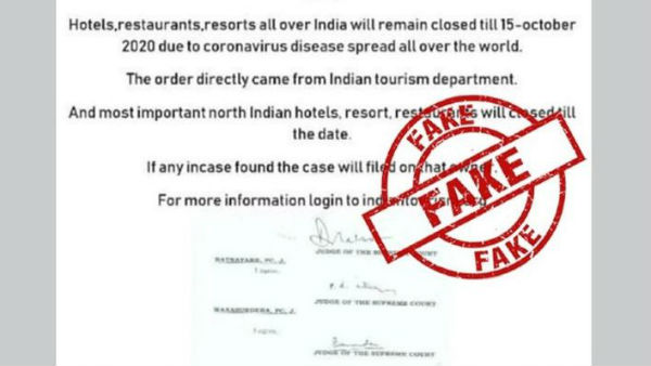 Fake: Tourism Ministry has not ordered closure of all hotels till October 15 2020