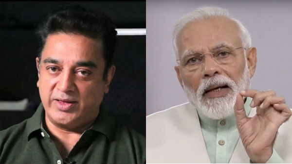 Kamal Haasan criticise PM Narendra Modi on his light liting video