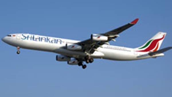 Flights between Trichy and Sri Lanka cancelled until May 1: Sri Lankan Airlines