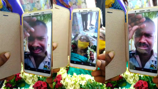 lockdown: salem army man watch his mothers last rites through whatsapp video call