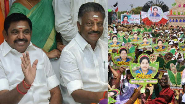 Why the cancellation of the Panchayat Secretary post at the AIADMK?