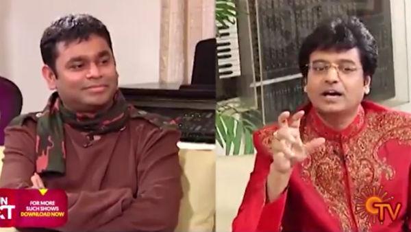 சிரிச்சு சகஜமா