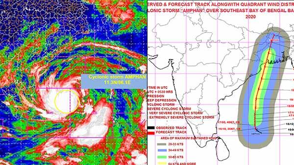 Cyclone amphan: வங்கக் கடலில் இன்று தீவிரமாக மாறும் ஆம்பன் புயல்.. தமிழகத்திற்கு என்ன வார்னிங்!