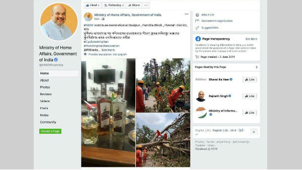 Controversy erupts over Whisky Bottles Image on MHA Facebook page