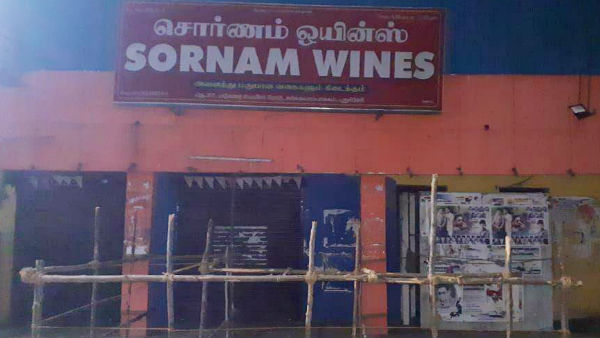 Liquor sales in Puducherry goes very low