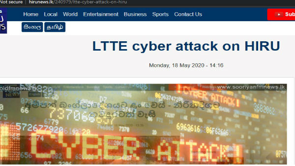 Srilanka Probe into hacking of websites