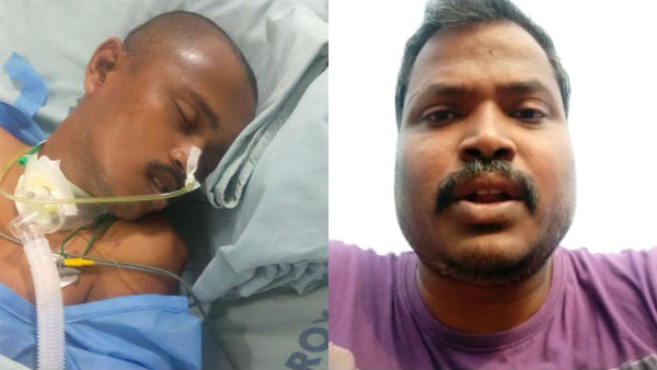 dindigul youth needs medical assistance