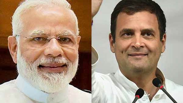 PM Narendra Modi and Rahul extended their wishes for Eid Mubarak