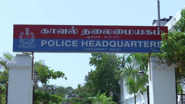 A policeman commits suicide in Puducherry