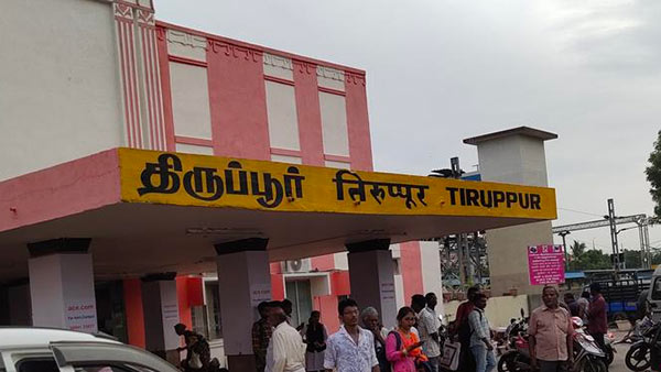 thirupur people feel a loud sound and vibrations for a few seconds