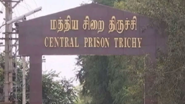 life imprisonment prisoner infected with covid 19 in Trichy Central Jail