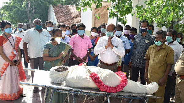 Trichy Collector pay tribute to Revenue Inspectors body who died in accident