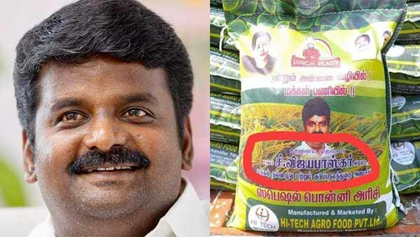 coronavirus: ammk party worker arrested for vijayabaskar sticker issue case
