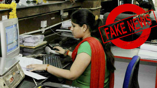 Fake News: Government is not increasing shift timings of Central government employees