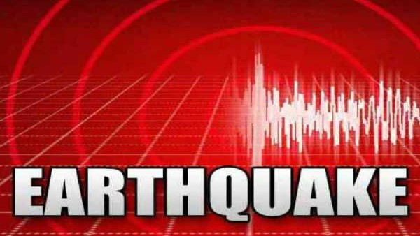 Tremors felt in parts of North East
