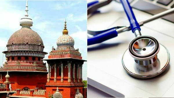 NEET: DMK filed case for reservation in medical in Puducherry