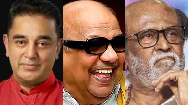கருணாநிதி 97-வது பிறந்த நாள்... வாழ்த்திய கமல்ஹாசன், மறந்துபோன ரஜினிகாந்த்