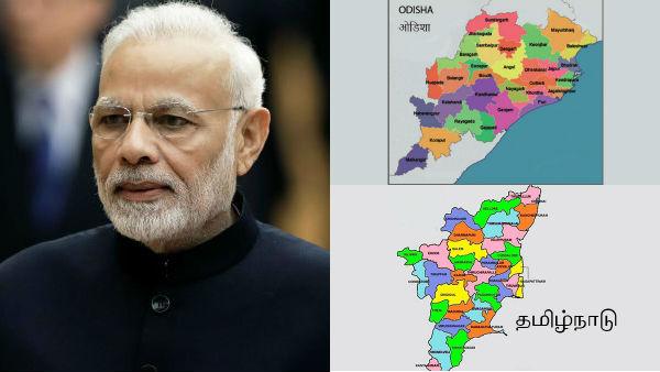 மோடிக்கு 66.2% மக்களின் ஆதரவு- ஒடிஷாவில் அமோகம்- தமிழகத்தில்தான் ரொம்ப குறைவு: சி வோட்டர் சர்வே