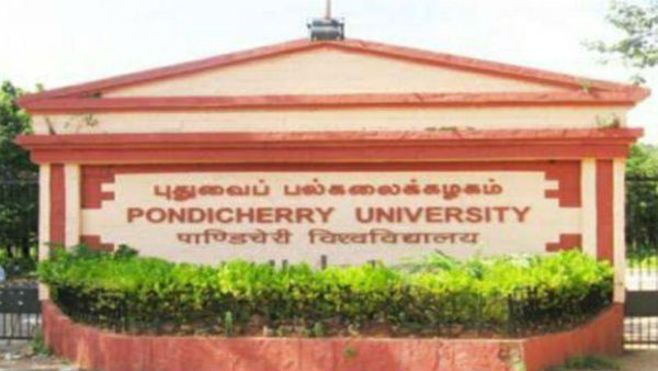 Pondicherry university semester exams cancelled