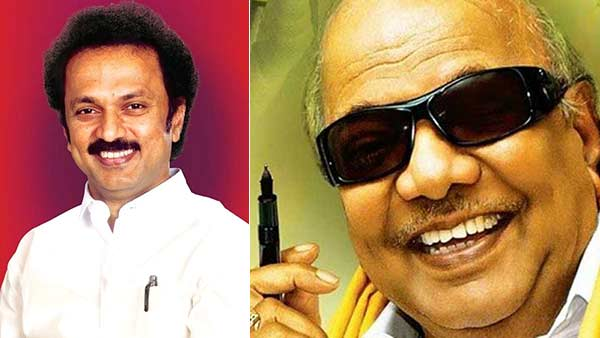 mk stalin says, dont have luxury shows for Karunanidhis birthday