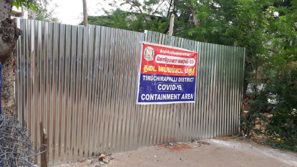 7 people infected ith corona virus in Trichy today
