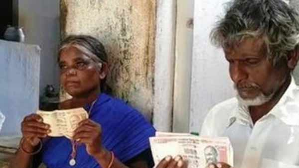 Disabled couple from Erode is having demonetisation rupee note helped by collector