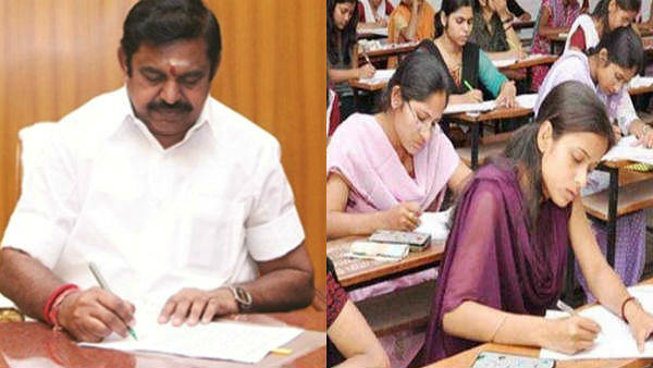 College Semester exams will not be conducted in Spetember, says CM