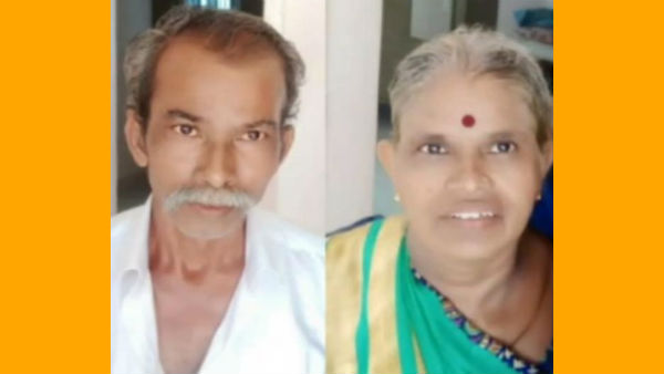 elderly couple committed suicide near chennai due to poverty