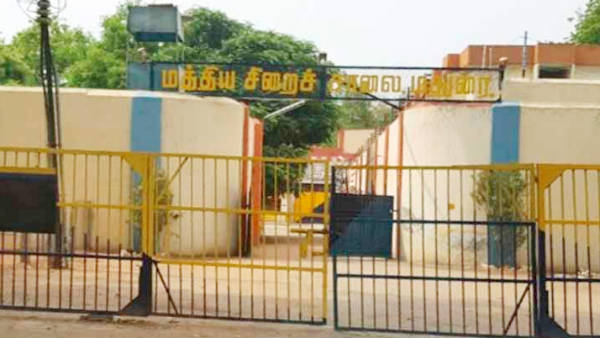 Sathankulam Death: CBCID moved the 5 accused to Madurai Central Jail