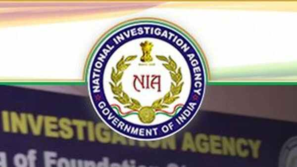 NIA has filed chargesheet against 17 IS suspects from Karnataka and Tamil Nadu