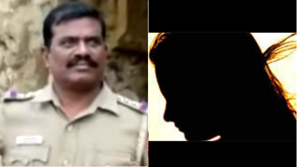 sexual torture: trichy police inspector was sent on compulsory retirement