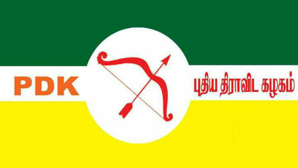PDK urges permission for Valvil Ori Vizha begins