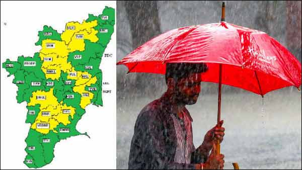 heavy rains with thunder in 4 districts in tn, says chennai met dept