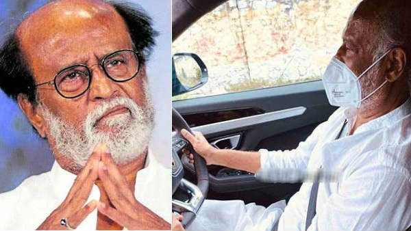 Did Rajinikanth get e-pass to go to Kelambakkam