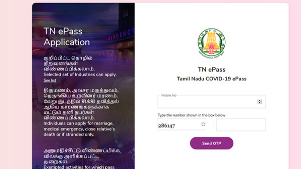 Vehicle e-pass must for Tamil Nadu from Tomorrow