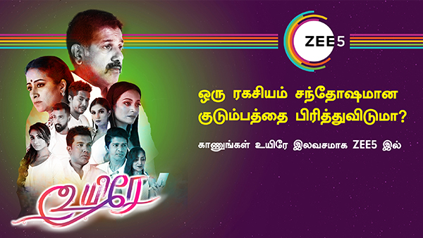 ZEE5 AVOD Uyire Tamil web series getting fans support