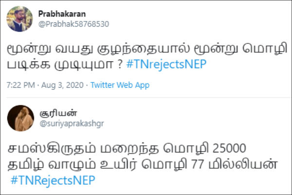 #TNRejects NEPAL is trending in Twitter against new education policy