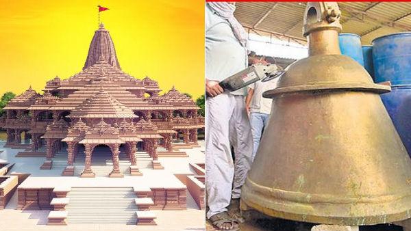 15 கி.மீ ஒலிக்கும்.. 2.1 டன் எடை.. அயோத்தி ராமர் கோயில் மணியை உருவாக்கிய இந்து- முஸ்லீம் நண்பர்கள்