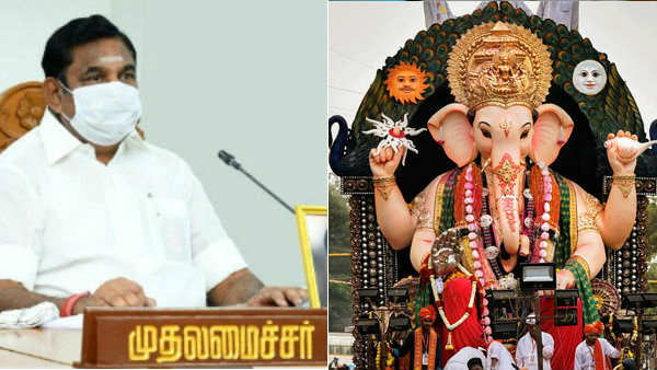 Ganesha Chaturthi festival as per Central Government guidelines - Chief Minister Edapadi Palanisamy