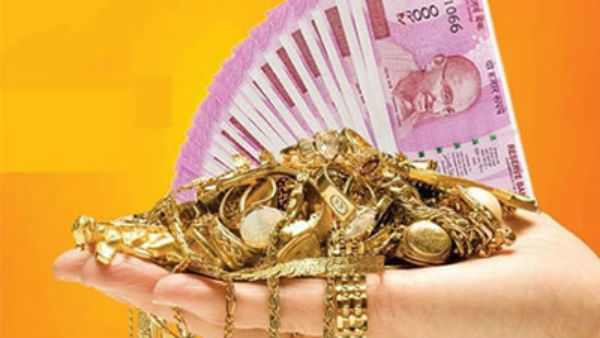 Gold price is today decreased and it was sold for Rs 40,672 for 8 grams in Chennai