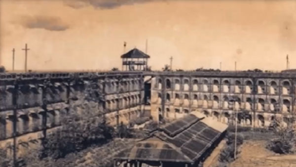 Independence Day: Webinar on Cellular Jail : Letters , Memoirs & Memories