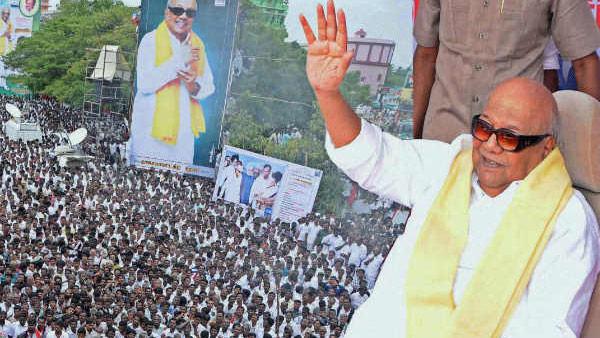 Leaders shared their memories of Karunanidhi