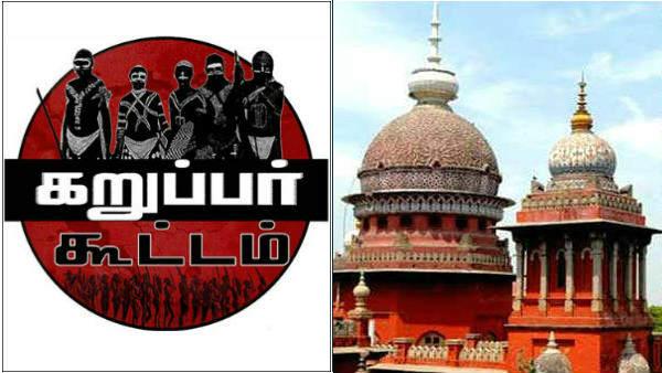 கந்த சஷ்டி வீடியோ வெளியிட்ட விவகாரம்.. 2 பேருக்கு நிபந்தனை ஜாமீன்